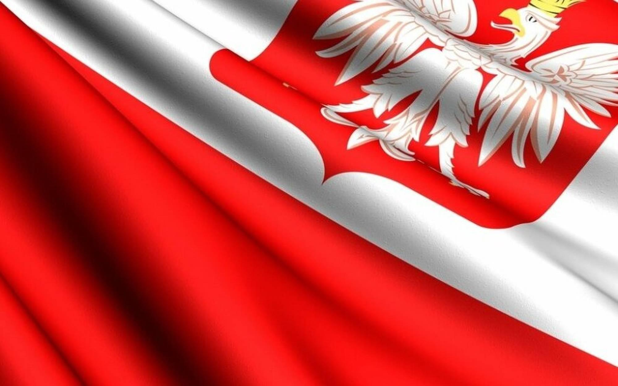 Репатриация лиц польского происхождения.