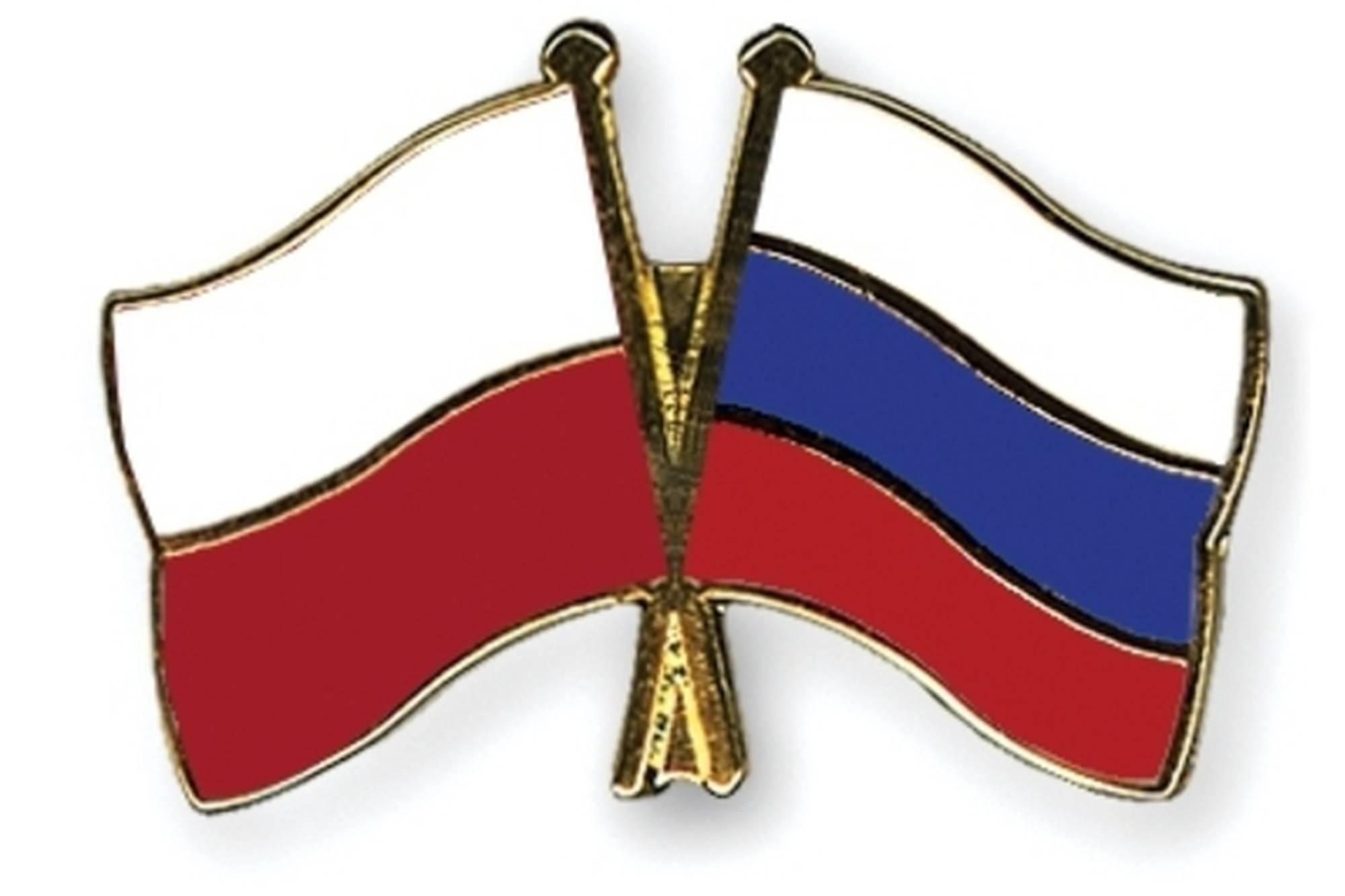 Соглашение между Правительством РФ и Правительством Республики Польша об избежании двойного налогообложения доходов и имущества